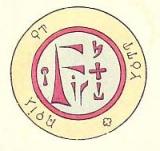 Pentacle Archange Michel